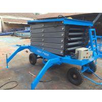 移动式升降机|剪式升降平台|8米移动式升降平台|升降货梯厂家
