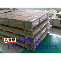 东莞铝板生产厂家