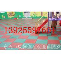 东莞康腾加厚运动橡胶地垫 幼儿园塑胶地板 运动地垫