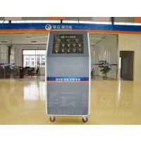 沧州造纸机械配件生产镜面加工华云豪克能设备HK30E