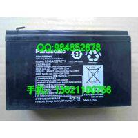 松下 LC-P12100ST (12V100AH )阀控式UPS铅酸12V免维护蓄电池松下蓄电池