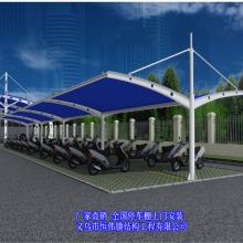 杭州市的的膜结构停车棚厂家在哪里?