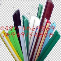 塑料线槽设备 供应有源塑料线槽机器 塑料挤出机异型材挤出机器生产线