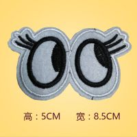 【澳德】绣花厂家供应服装布贴DIY卡通毛巾绣工作服定制刺绣徽章