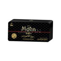 玛卡果铁盒 咀嚼片马口铁包装盒 糖果包装盒
