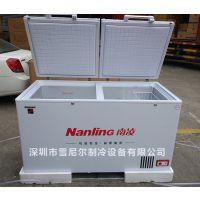 南凌 中雪冷柜 BD-510A 贮藏柜.肉类整件.茶叶冷冻.直冷顶盖双门板门柜