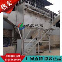 郑州AOD炉除尘设备厂家相关资讯:郑州布袋滤筒单机除尘器