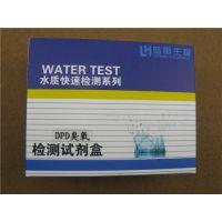 杭州陆恒厂家直销,DPD臭氧试剂盒,0.05-1mg/l