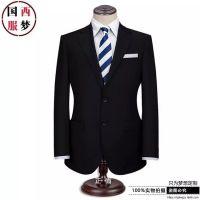 青岛开发区中高端商务免烫西装定做|正装西服套装