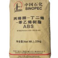 ABS 上海高桥 8391 注塑级、高光泽、高流动