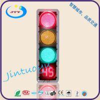 400LED交通信号灯,红绿灯,倒计时,太阳能信号灯,智能交通控制机