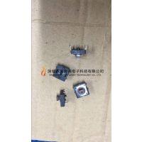 台湾圆达DIP轻触开关 DTSP-24N-V 12x12x7.3mm尺寸 环保 耐高温