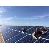 太阳能发电30KW 光伏发电站30千瓦 高转化率高发电量高额补贴 北京怀能
