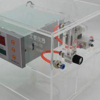 XBS-08低氧装置,动物低氧箱,动物缺氧箱,动物低氧模型