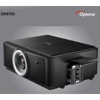 奥图码DH5703投影机7200流明工程投影仪