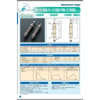 供应FA-1210MB/MD/FWM-1210MBD-S/C不二精器FUJI SEIKI缓冲器(阻尼器)