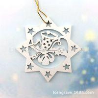 时尚精美木质挂件 圣诞节铃铛雕工艺品