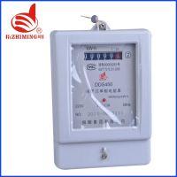 厂家直销 DDS450系列电子式单相机械电度表 家用多用户单相电能表