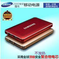 正品超薄聚合物移动电源12000m毫安手机充电宝苹果小米三星通用型