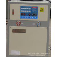山东 河北 江苏 江西 湖南 小型阳极氧化用冷水机,冷冻机