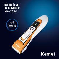 KM-3930科美成人理发器充电动剃头刀电推剪静音土豪金插电剪发器