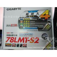 Gigabyte/技嘉 78LMT-S2 技嘉780/760G主板 AM3 正品 下单有惊喜