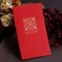 专业订做 长款红包、利是封、创意商务礼品、高档烫金硬质卡纸、