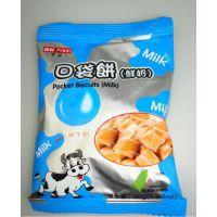 台湾布诺 口袋 饼 起士 巧克力 黑糖 鲜奶味 一箱10斤