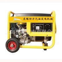 5kw电启动汽油发电机DY6500E 有轮子汽油发电机 汽油发电机品牌