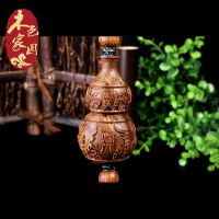 澳洲檀香 五福葫芦檀香挂饰 车挂把件必备品木葫芦工艺品小件