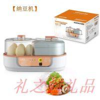 健康纳豆机KGZZ-1300多功能煮蛋器纳豆机套装可煮7个纳豆米酒正品