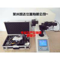 HV-1000A数显显微硬度计,国际标准,质量保证,出口质量保证,按国际标准生产的产品