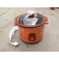 2.5L3.5L4.L6.0L升 煲汤紫砂养生电炖锅 陶瓷煮粥锅 生活小电器