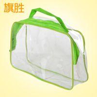 厂家生产手袋PVC化妆品袋电压袋高周波袋包装袋,礼品袋 tpu透明