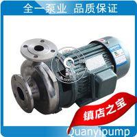 潮安县fb afb型不锈钢污水离心泵 有机原料厂家都在用