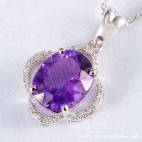 925银镶嵌 天然紫晶 蓝晶 时尚流行潮流饰品 欣妍珠宝首饰 送女友