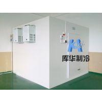 专业医药冷库设计(20立方标准医药冷库安装公司)
