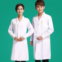 医用白大褂长袖女 护士医生服加厚美容师工作服 实验服医师制服男