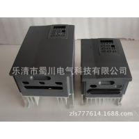 塑料外壳C系列3.7KW-5.5KW功率变频器外壳+铝底座(含配件)