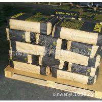 供应卡博特炭黑VXC-68 导电炭黑