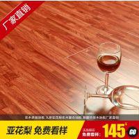 专业销售 九拼亚花梨 实木复合地板 15mm 多层地暖木地板厂家特价