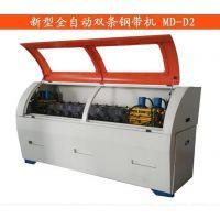 全自动木箱钢带机 木箱生产线 插片箱成套生产设备