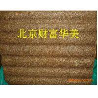 北京电梯井吸音板、财富华美专业生产电梯井吸音板厂家