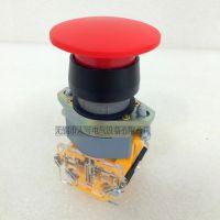 西门子APT 上海二工 蘑菇头按钮开关LA39-A1-11M/R
