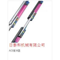ACE 减震器日本进口