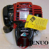 本田HONDA-GX35水平轴发动机