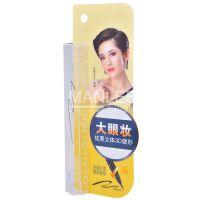 佛山PVC盒定做厂家 徐州胶盒厂 www.wanlico.cn 25年胶盒定制经验