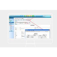 中山天思ERP企业家新版本功能亮点 珠海天思软件中山代理合作商 负责销售 售后服务