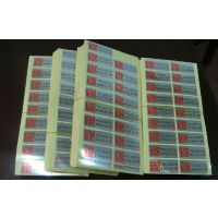 广州市祺睿印刷厂,银色不干胶印刷,供应厂家直销