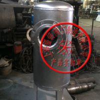 汽水分离器-挡板式/旋风式/除沫器式汽水分离器